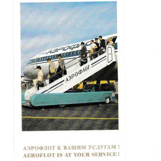 Календарик. Аэрофлот 1981