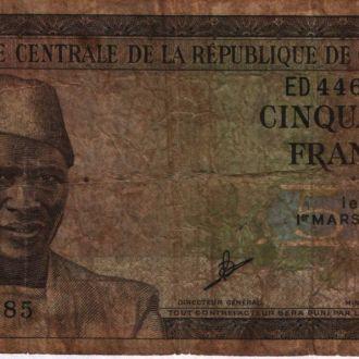 Гвинея 50 франков 1960г
