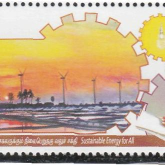 Шри-Ланка 2012 ВОЗОБНОВЛЯЕМАЯ ЭНЕРГИЯ ВЕТРЯКИ 1м**