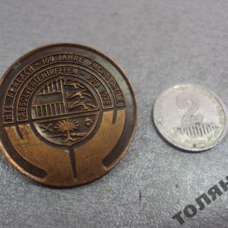 знак герб HTL FERLACH - 100 JAHRE FACHSCHULE 1978 №11103