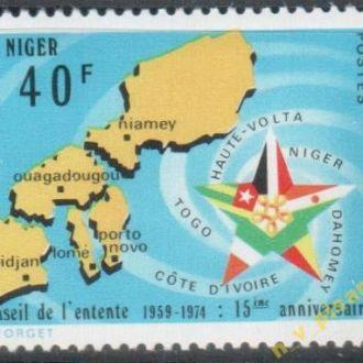 Нигер 1974 MNH