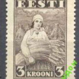 Эстония 1935 жница с/х ** о