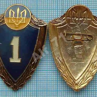ВС Украины. Классность. Солдаты. Трезубец 1993 ЗСУ