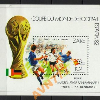 Заир 1982 Футбол ЧМ Испания сб Италии Герман бл **