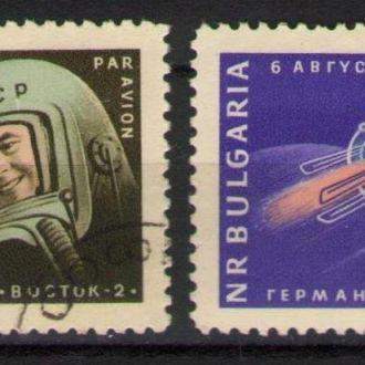 Болгария 1961 Космос Титов Корабль Восток-2 серия