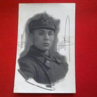 КУРСАНТ ВВС . КА . ЛАТКУ  1941год