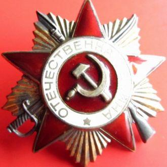 Отечественной войны 1 ст. Орден 1230715