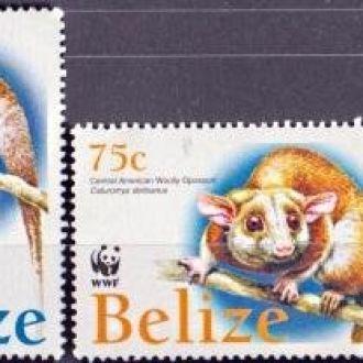 Belize / Белиз - ВВФ Опоссумы 4м 2004 OLM-OPeN