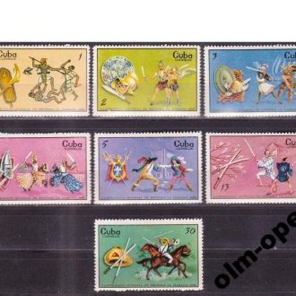 Cuba / Куба - Фехтование 7 марок 1969 OLM-OPeN