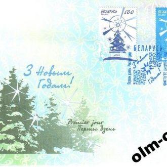 Belarus/ Беларусь - КПД Новый год 2006 OLM-OPeN