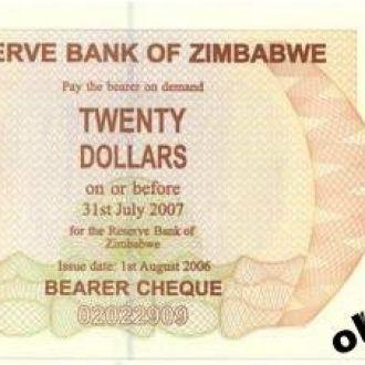 Zimbabwe / Зимбабве - 20 Dollars 2006 - UNC - OLM
