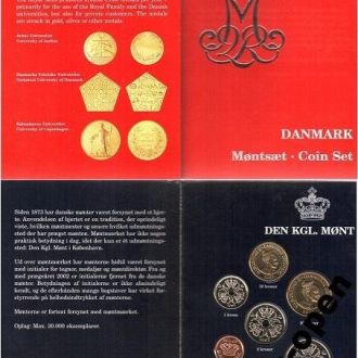 Denmark / Дания - set 7 coins 2002 UNC OLM-OPeN