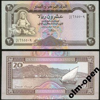 Yemen / Йемен - 20 Dinars 1990 UNC OLM-OPeN