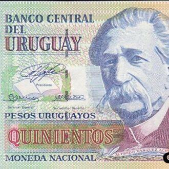 URUGUAY / УРУГВАЙ - 500 Pesos 2006 - UNC - OLM