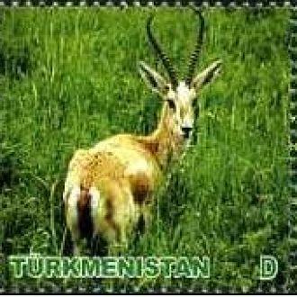Turkmenist / Туркменистан - Фауна 3м в сцепке 2009