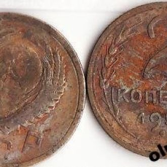 USSR / СССР - 2 Копейки 1956 - VG - OLM-OPeN