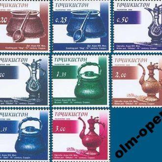 Tajikistan / Таджикистан - Стандарт посуда 8м 2008