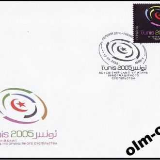Ukraine / Украина - КПД Тунис 2005 OLM-OPeN