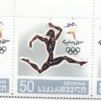 Georgia / Грузия - Олимпиада в Сиднее 2000 3м OLM