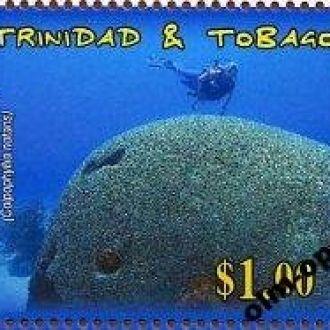 Trinidad / Тринидад - подводный мир - MNH - OLM