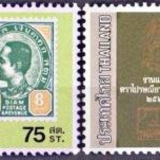 Thailand / Таиланд - Thaipex 4м 1981 OLM-OPeN