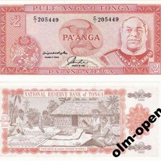 Tonga / Тонга - 2 Pa'anga 1992-95 - UNC - OLM-OPeN