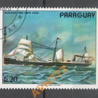 Парагвай Транспорт флот корабль гаш концовка