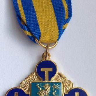 90 ЗУНР 1918-2008 Галицький Хрест