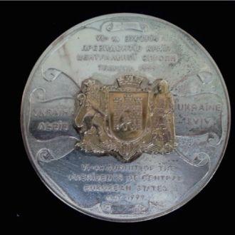 Памятна медаль зустріч Президентів Європи у Львові