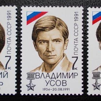 СССР 1991 г. Демократы **