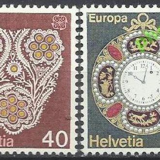 Швейцария 1976 Европа СЕПТ искусство 2м.**