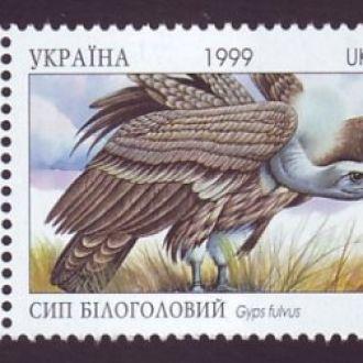 УКРАИНА 1999. ФАУНА. ВЫХУХОЛЬ, СИП, ЖУК-ОЛЕНЬ (**)