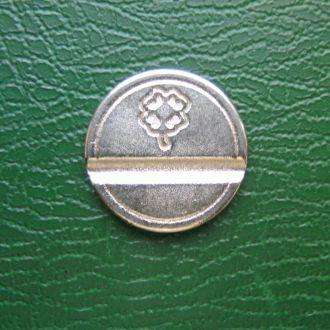 Жетон символ