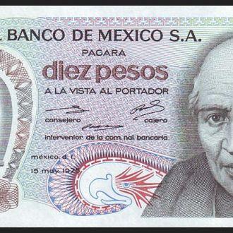 МЕКСИКА. 10 Песо 1975 г. 1DU / U. (Pick № 63h) UNC
