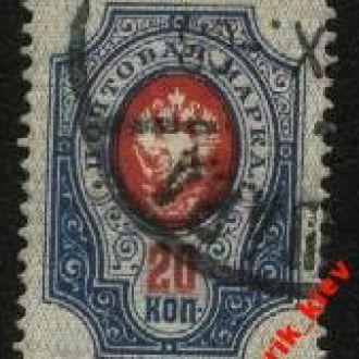 Царская Россия 1904 г. № 77 гаш