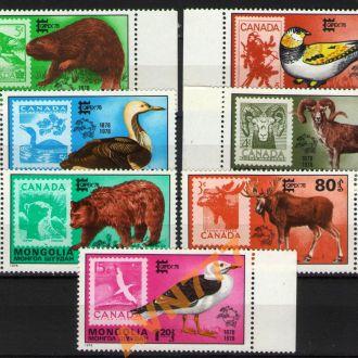 Монголия 1978 Фауна Марка на марке серия поля **