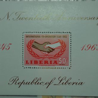 Либерия Год Сотрудничества 1965