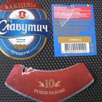 Пивные этикетки г.Запорожье разные.