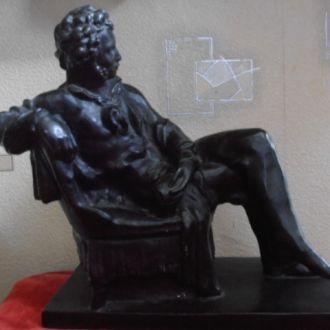 Скульптура Пушкин ск.Неймарк
