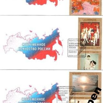 Russia / Россия - КПД Искусство 2011 OLM-OPeN