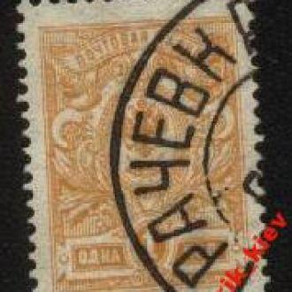 Царская Россия 1908 г. №94 гаш