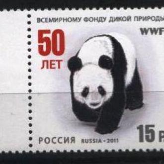 Россия  20011 MNH