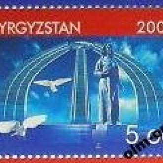 Kyrgyzstan / Киргизия - 60 лет Победы 1м 2005 -OLM