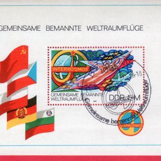Космос блок ГДР 1980 г. - космический полет