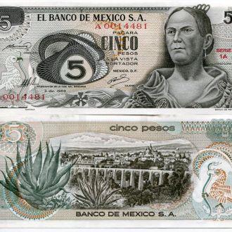 Мексика 5 песо  UNC пресс