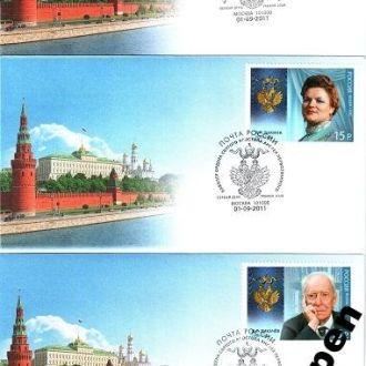 Russia / Россия - КПД Кавалеры 2011 OLM-OPeN