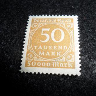 Германия Рейх 50000 стандарт 1923 **