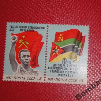 СССР № 5727