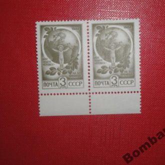 СССР № 6209