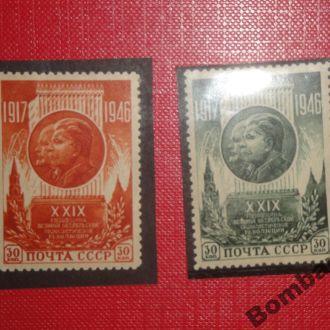 СССР 1074-75